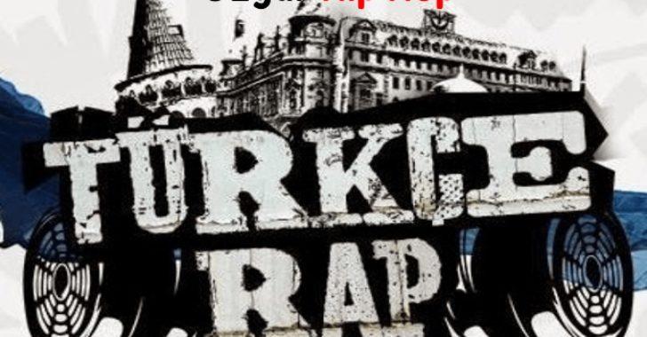 Türkçe Rap Haberleri